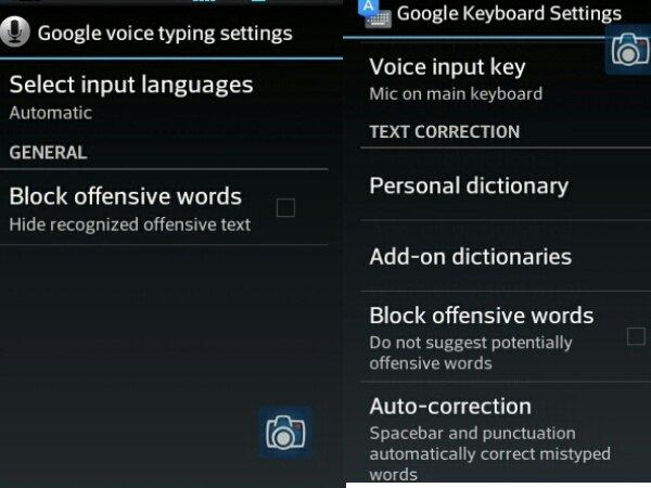 Speech to text Profanity filter - Samsung Galaxy S4