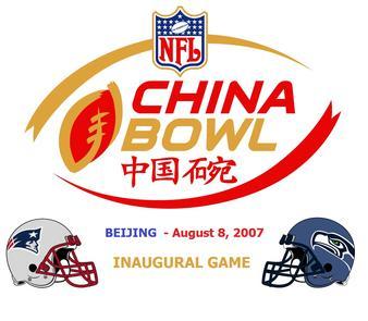 China_Bowl.jpg