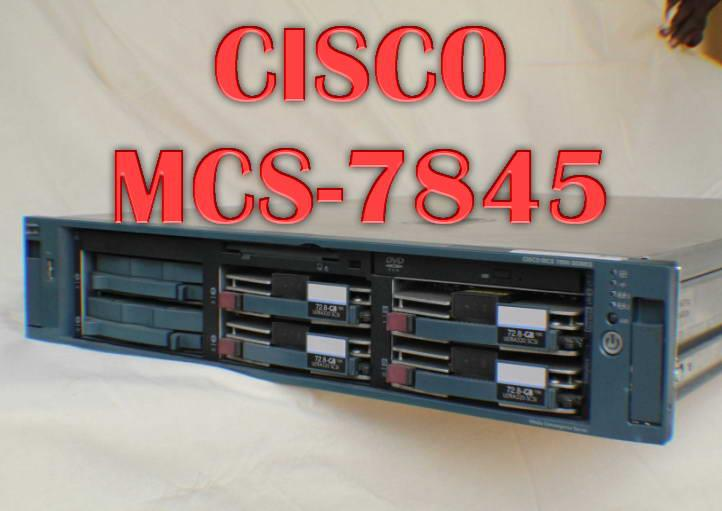 cisco-media-convergence-server-7845-h1-mcs-7845-bee-1312-07-bee@7.jpg