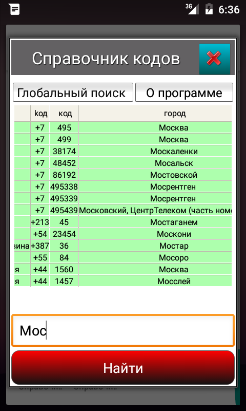 device-2016-08-26-213652.png