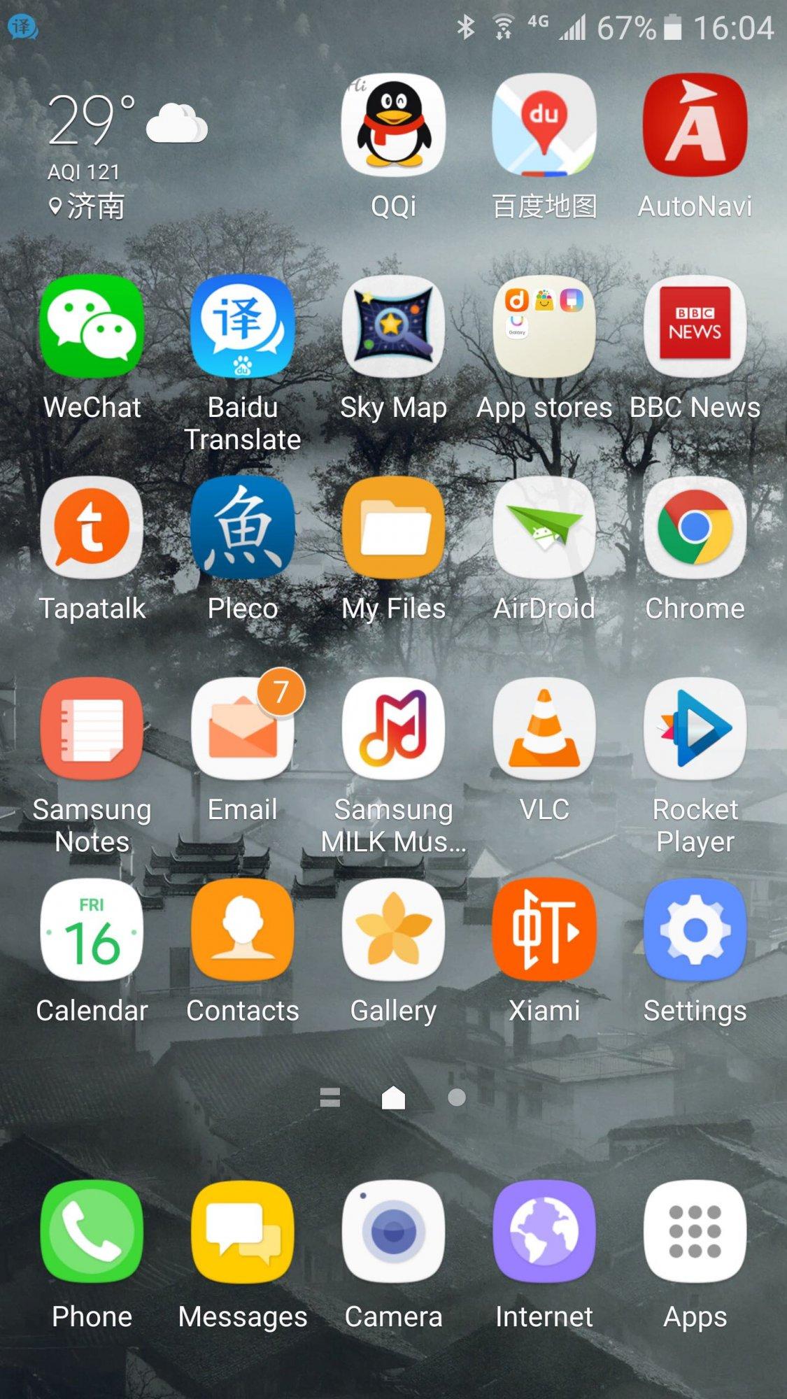 note7desktop.jpg