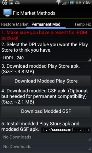ASUS Memo Pad HD 7 ME173x boot stuck - Android Help