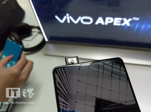 vivo-apex-photo-5.png