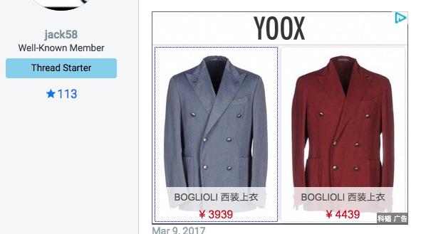 yoox ad.jpg